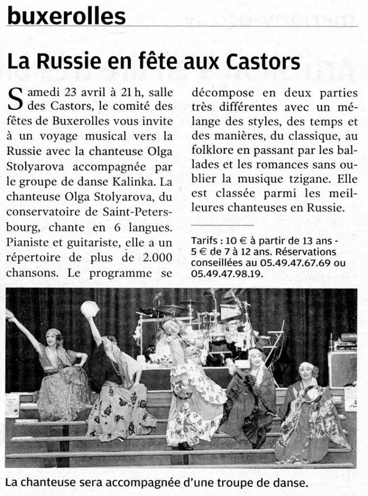 Annonce-du-Concert-d'Olga